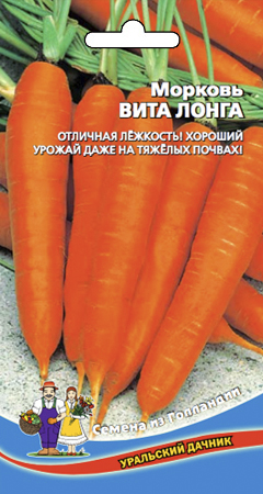 morkov-vita-longa