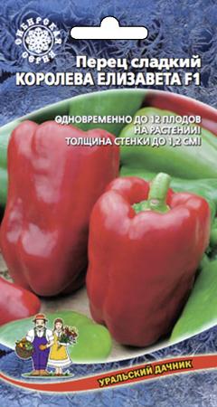 perec-sladkiy-koroleva-elizaveta-f1