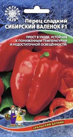 perec-sladkiy-sibirskiy-valenok-f1