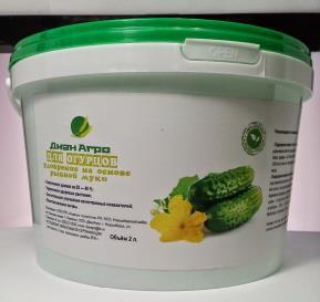 bvmd-organicheskaya-podkormka-dlya-ogur