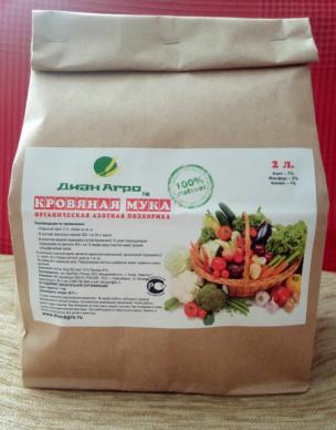 krovyanaya-muka-2l