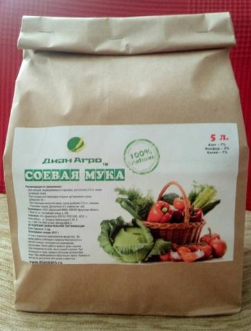 muka-soevaya-2-l
