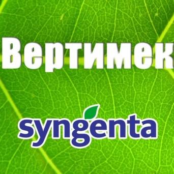 Вертимек