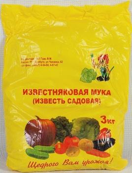 izvest-sadovaya-3-kg-s-t-r-sht