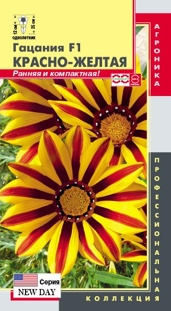 gacaniya-f1-seriya-day-break-krasno-zheltaya-plaz