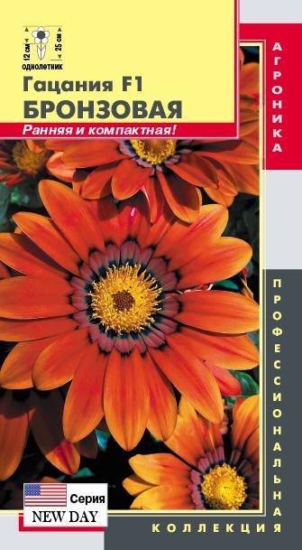 gacaniya-f1-seriya-new-day-bronzovaya-plaz