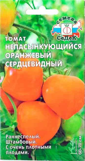 nepasynkuyushhiysya-serdcevidnyy