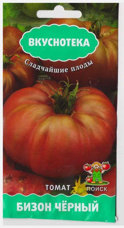 tomat-bizon-chernyy-ser-vkusnoteka