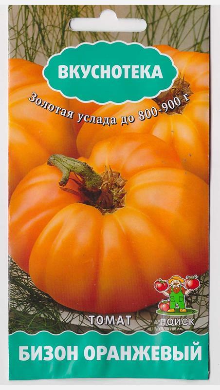 tomat-bizon-oranzhevyy-ser-vkusnoteka
