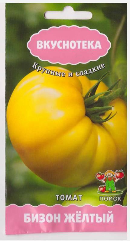 tomat-bizon-zheltyy-ser-vkusnoteka