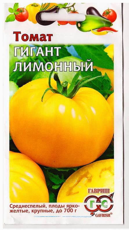 tomat-gigant-limonnyy-gavrish