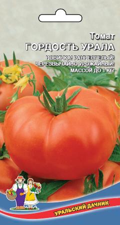 tomat-gordost-urala-ud-novinka