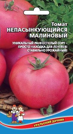 tomat-nepasynkuyushhiysya-malinovyy