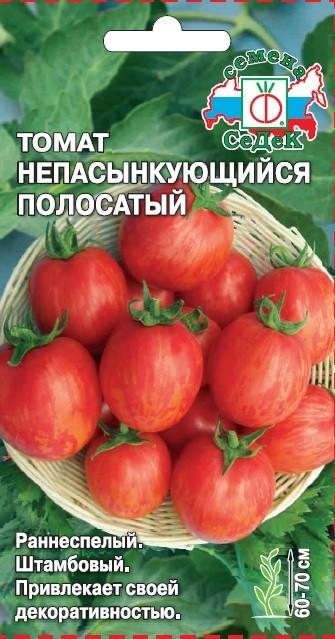 tomat-nepasynkuyushhiysya-polosatyy
