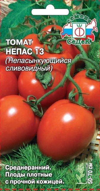 tomat-nepasynkuyushhiysya-slivovidnyy