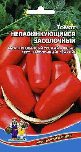 tomat-nepasynkuyushhiysya-zasolochnyy