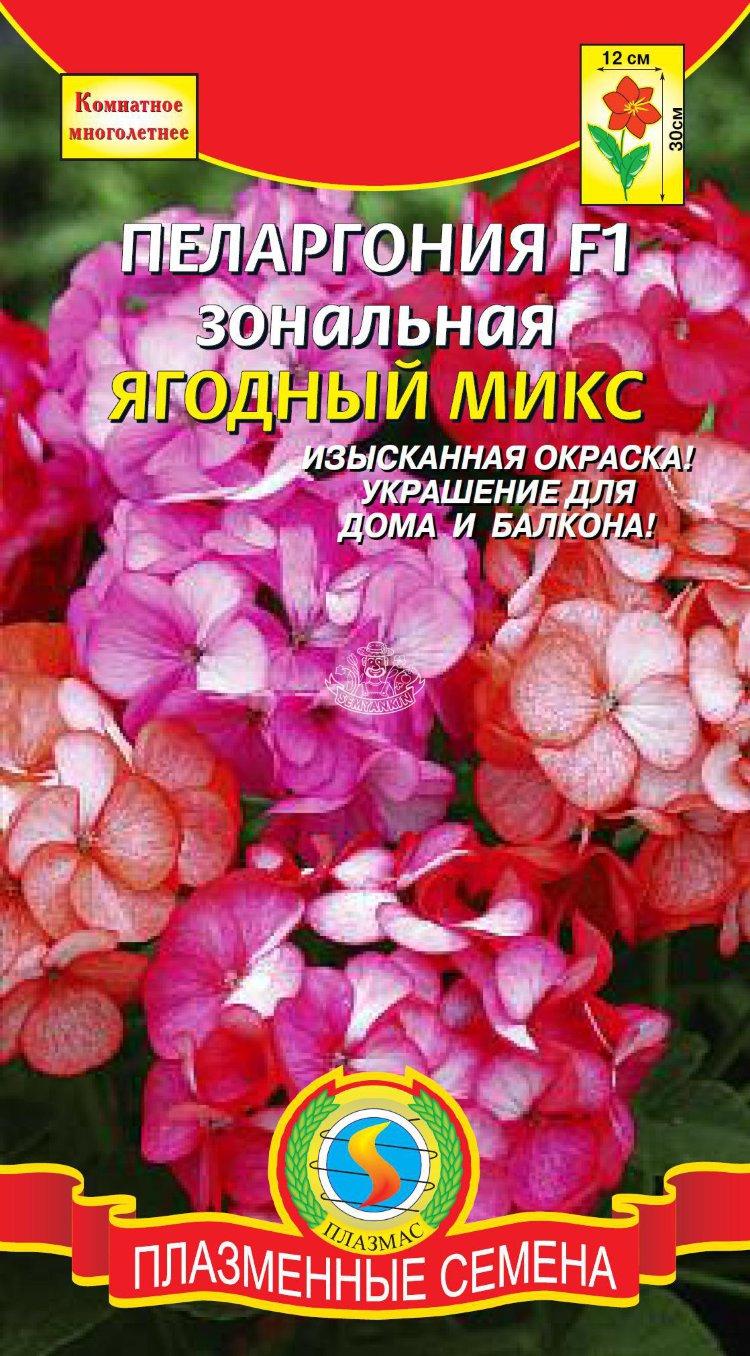 yagodnyy-miks