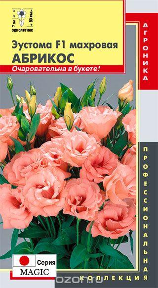 yeustoma-abrikos-makhr-10sht