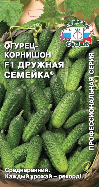 ogurec-druzhnaya-semeyka-f1-02g-sedek