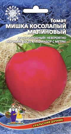 omat-mishka-kosolapyy-malinovyy