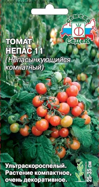 omat-nepasynkuyushhiysya-komnatnyy