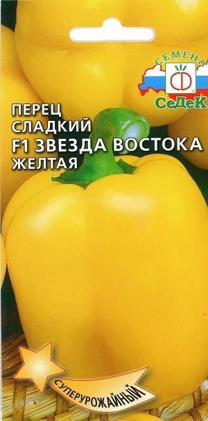 perec-sladkiy-zvezda-vostoka-zheltaya