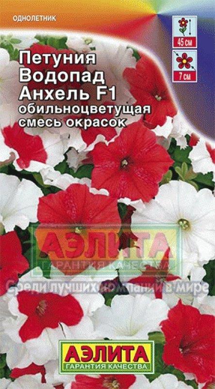 petuniya-vodopad-ankhel-obilnoc-smes