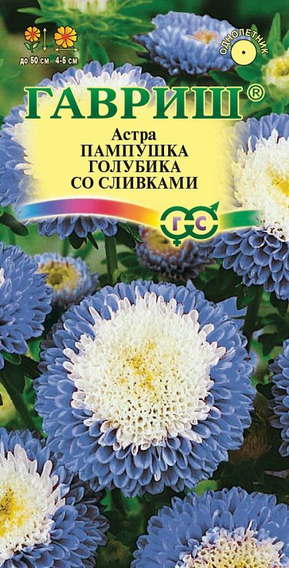 astra-pampushka-golubika-so-slivkami-g