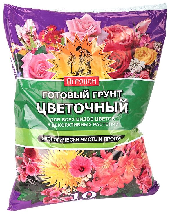 gr-agronom-cvetochnyy-10l-agrosnabritey
