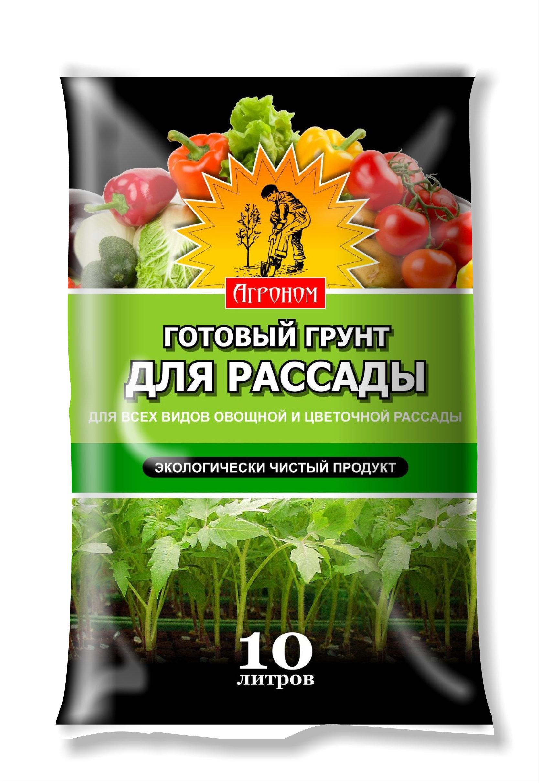gr-agronom-dlya-komnatnykh-oranzhereyny