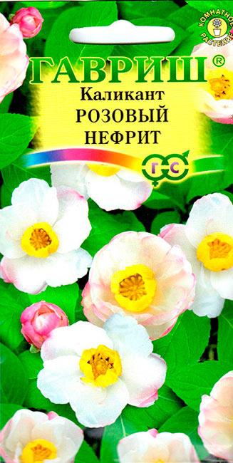kalikant-rozovyy-nefrit-3sht-gavrish