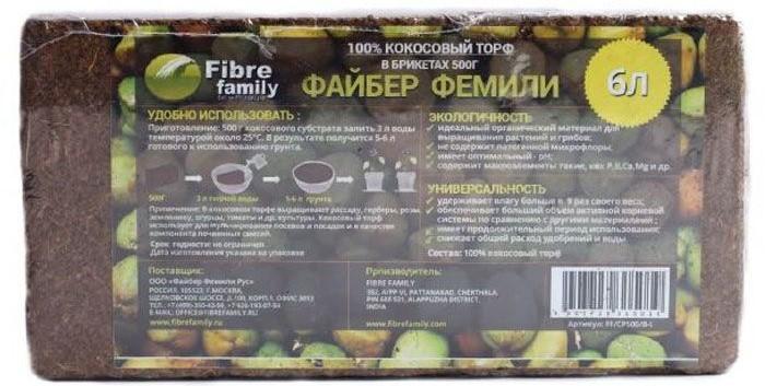 kokosovyy-briket-500g-58l-6l-ooo-fayber-fem