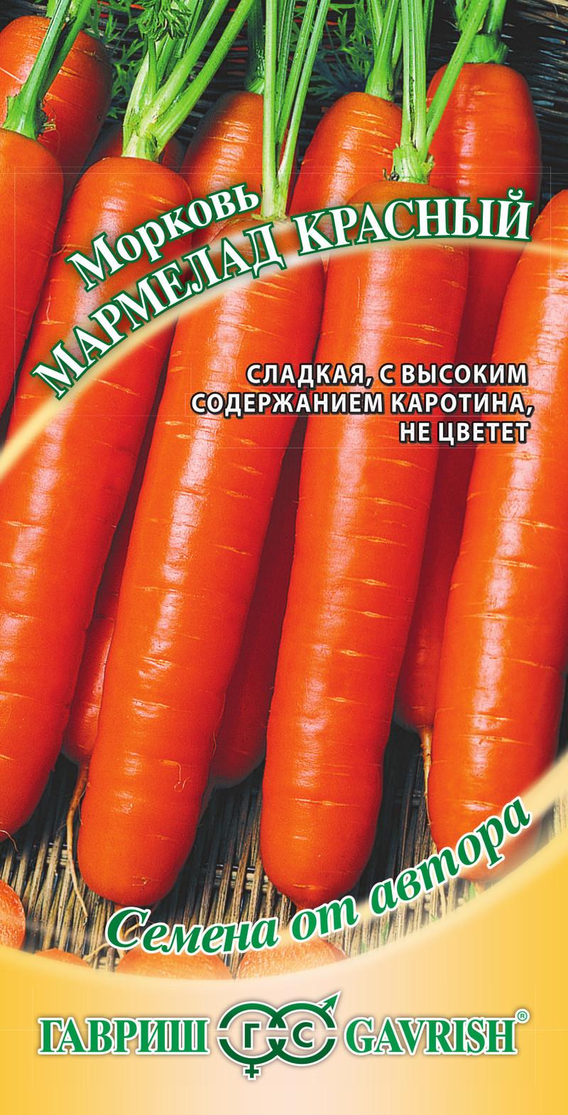 morkov-marmelad-krasnyy-f1