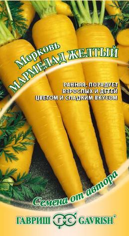 morkov-marmelad-zheltyy-f1