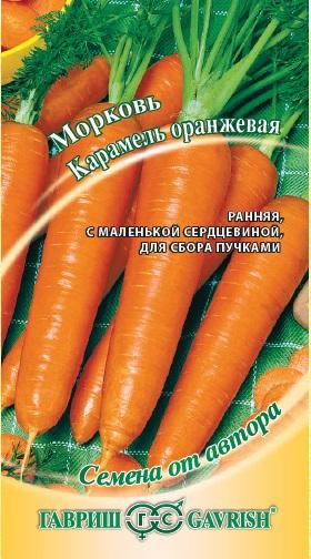 morkov-karamel-oranzhevaya-2gr-n15-gavri