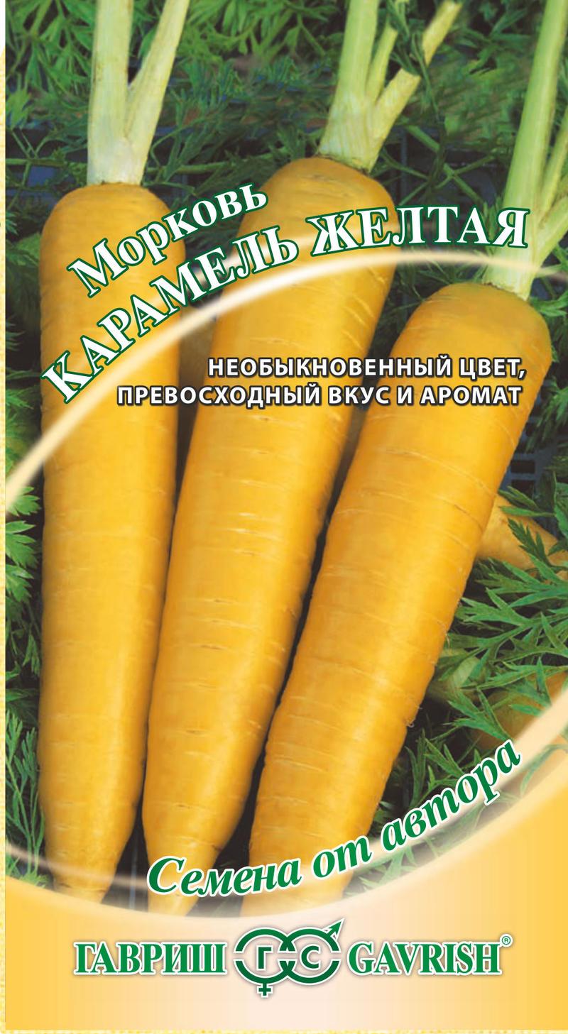 morkov-karamel-zheltaya-2gr-n15-gavrish