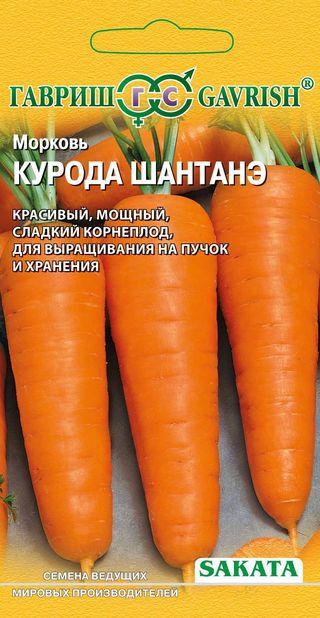 morkov-kuroda-shantenye-1g-sakata-gavri
