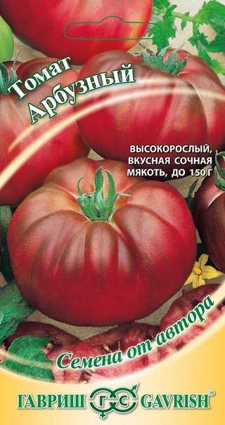 tomat-arbuznyy-01g-gavrish