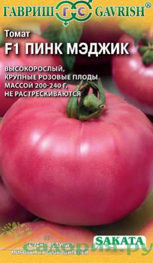tomat-pink-myedzhik-gavrish