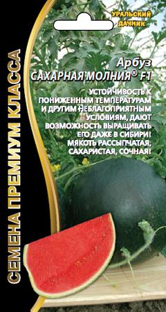 arbuz-sakharnaya-molniya-mars