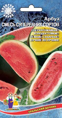 arbuz-smes-superranikh-sortov-10sht-ural