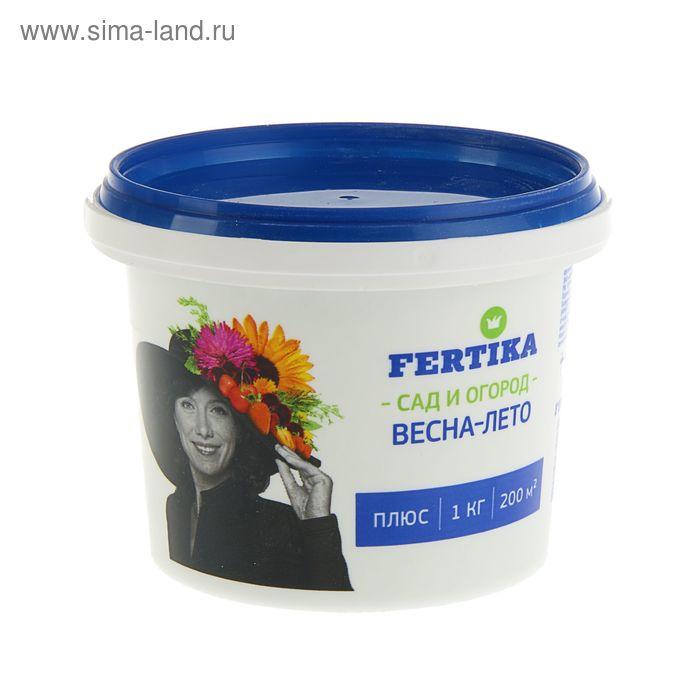 fertika-plyus-vesna-leto-1kg