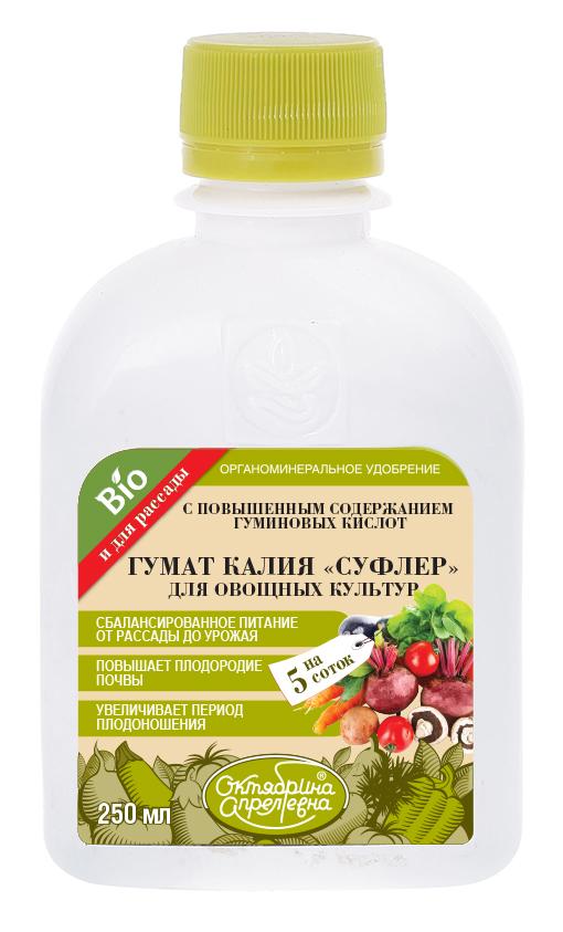 gumat-kaliya-sufler-ovoshhnoy-500ml