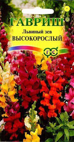 lvinyy-zev-vysokoroslyy-smes-01g-gav