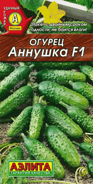 ogurec-annushka-ayelita