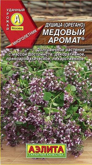 dushica-medovyy-aromat-005gayelita