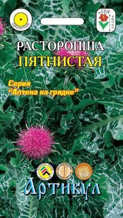 rastoropsha-pyatnistaya