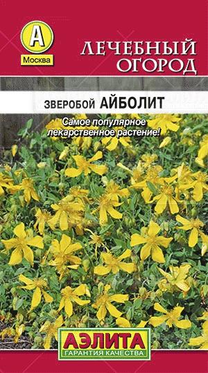 zveroboy-prodyryavlennyy-aybolit-02g-a