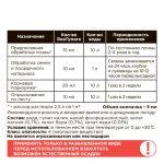 biogumat-025-3