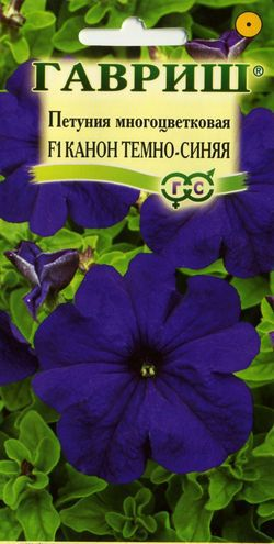 Петуния Канон Темно-синяя F1 10 шт. гранул. пробирка